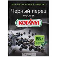 Перец черный горошекKotanyi 20 г